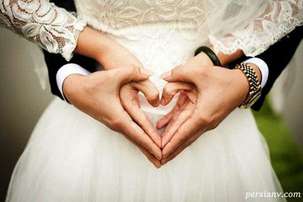 آنچه باید درباره همسرتان بدانید