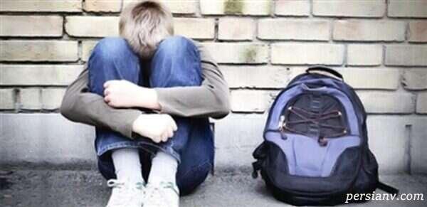علت فرار پسران از خانه
