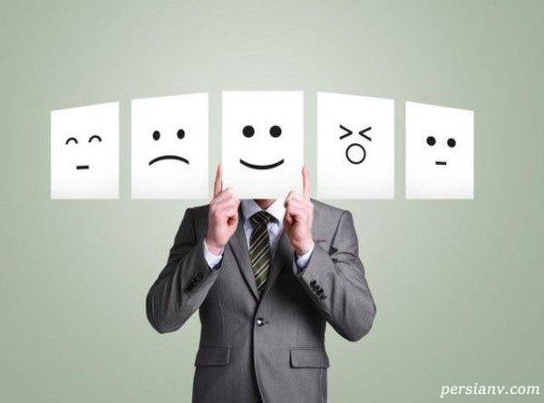 خصوصیات افراد منفی نگر