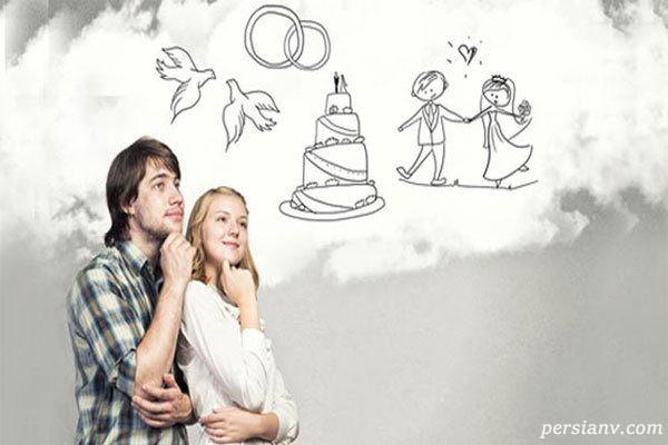 شروع آشنایی برای ازدواج