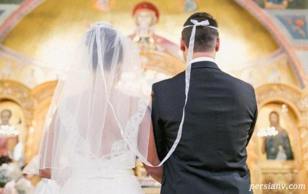 ازدواج در غرب