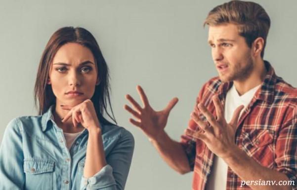 روش برخورد با همسر خطا کار
