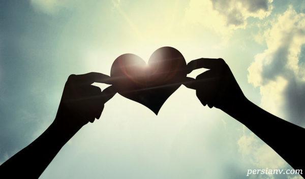 ۲۰ راه برای تشخیص عشق واقعی
