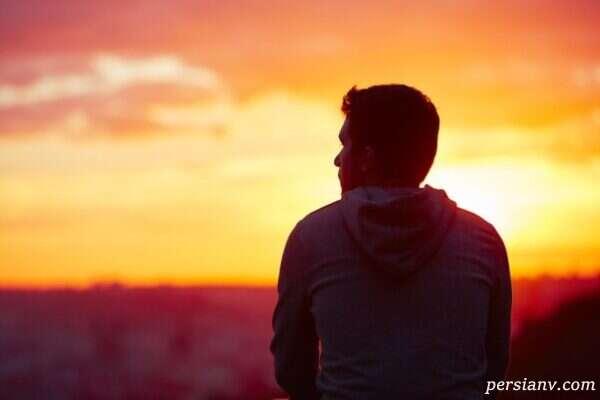رهایی از تنهایی
