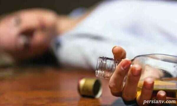 ترک اعتیاد مشروبات الکلی