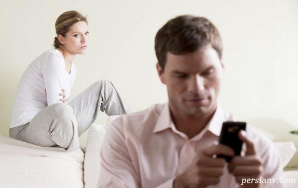 خیانت مرد به همسرش
