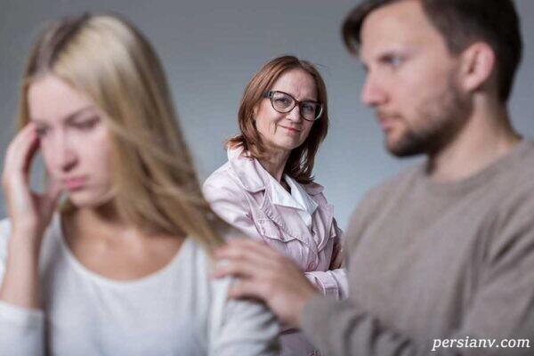 علت اختلاف عروس و مادرشوهر