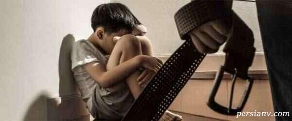 تحقیر فرزندان جلوی دیگران