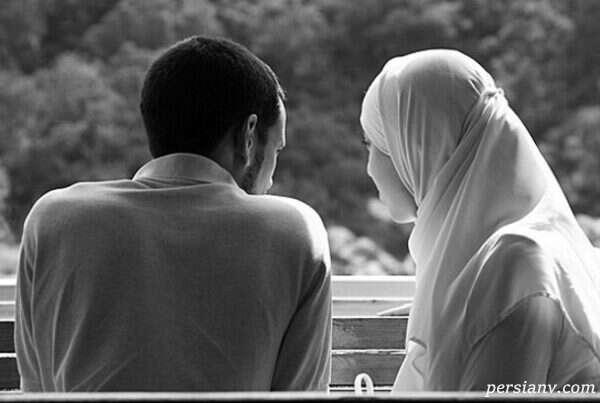 رابطه زناشویی زن و مرد
