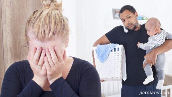 تستی برای تشخیص افسردگی پس از زایمان