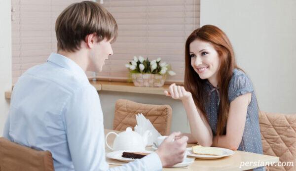 سوال از همسر آینده