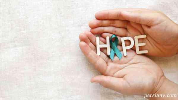 چگونه امید دوباره به دست آوریم