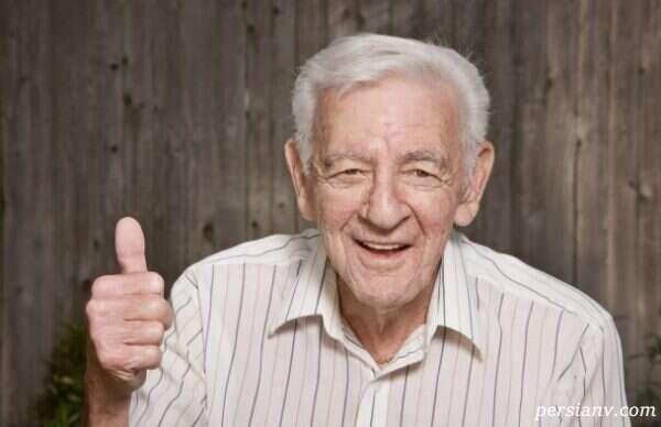 آنچه باید در برخورد با افراد مسن به آنها فکر کنیم