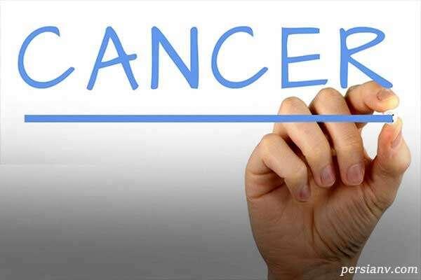 کنار آمدن با سرطان