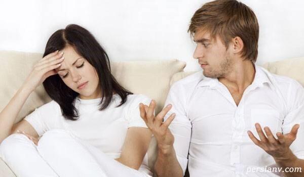 اعتماد بین زوجین