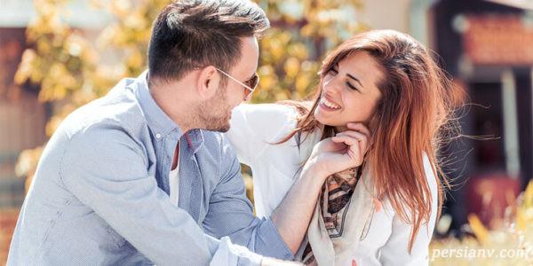 چگونه بفهمم مرد مورد علاقه ام من را دوست دارد؟