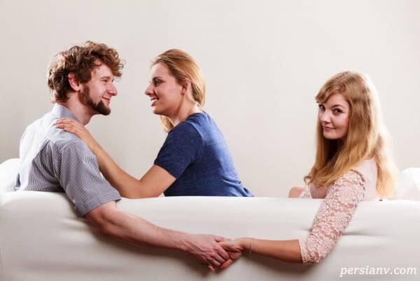 خیانت همسران به یکدیگر