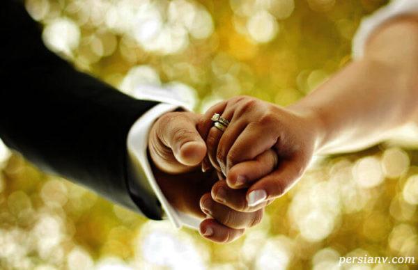 تست ازدواج موفق