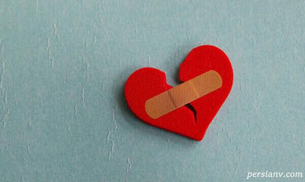 شکستن دل دیگران