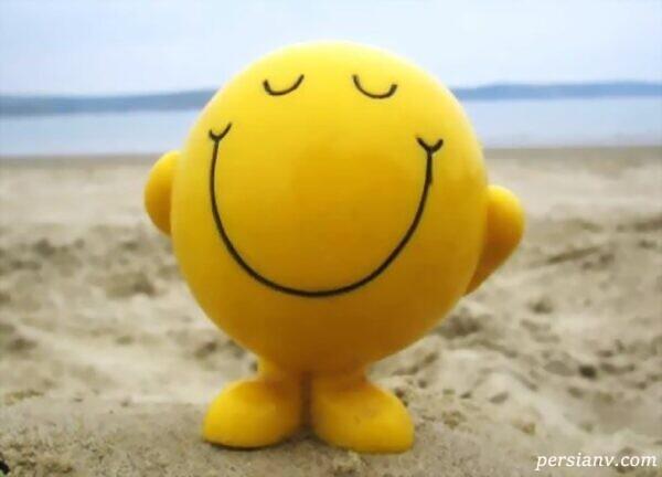 خوشحال کردن