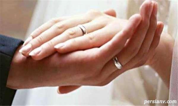 عشق ماندگار در نامزدی