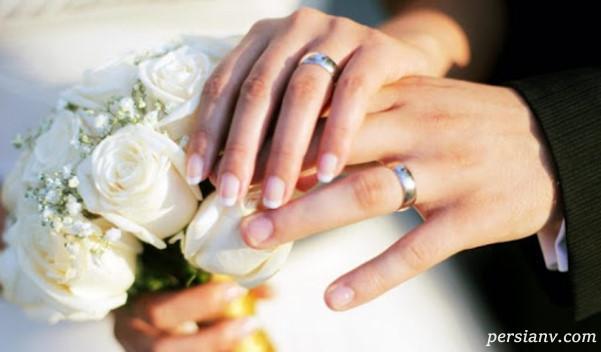 ازدواج نکردن