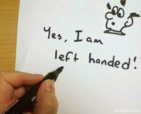 خصوصیات چپ دست ها متفاوت از راست دست هاست