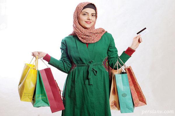 با چقدر خرید حالتتان خوب میشود؟! (تست روانشناسی)