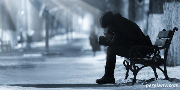 راههای غلبه بر تنهایی