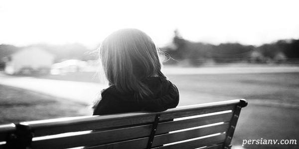 راه های کارآمد برای غلبه بر تنهایی