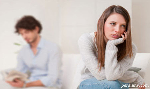 علت ایجاد یکنواختی و دلزدگی در روابط عاشقانه +تست