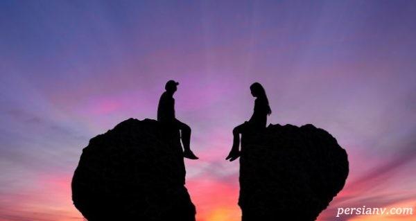 درمان خیانت های زناشویی