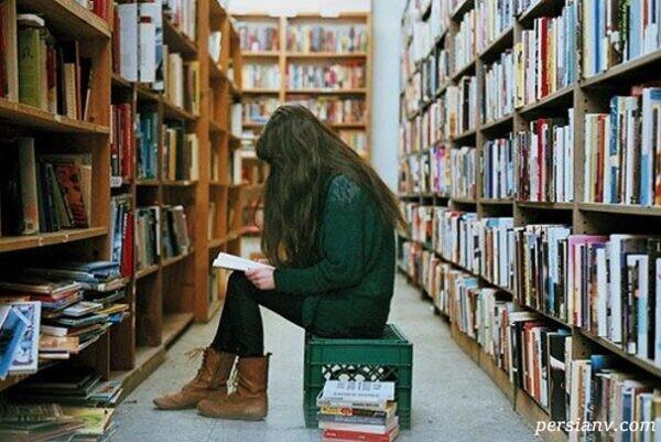 شخصیت افراد کتاب خوان