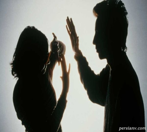 خشونت در روابط زناشویی