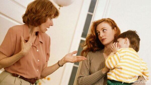 اثرات دخالت دیگران در تربیت فرزند چیست