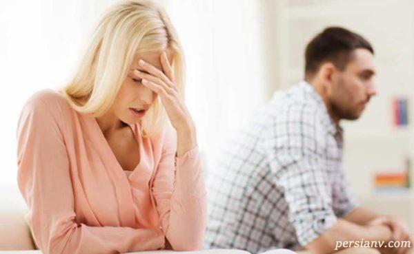 گذشت در زندگی زناشویی