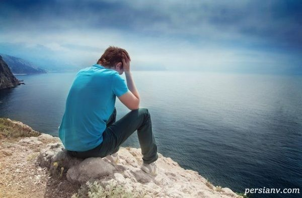 احساس ناامیدی در زندگی