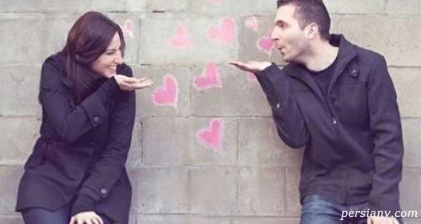 ارتباط بین دختر و پسر قبل از ازدواج