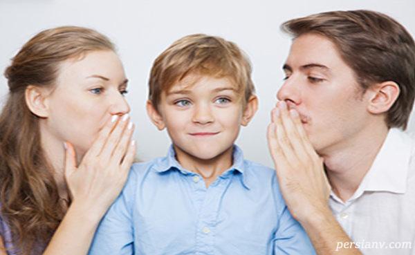 روابط زناشویی و کودکان