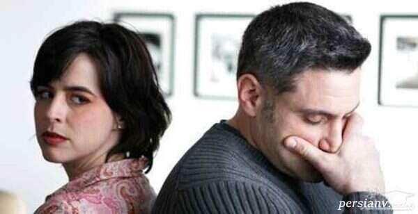 زن و شوهرهایی که عشق شان به روزمرگی تبدیل شده