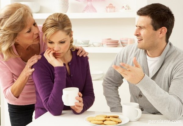 مشکلات عروس و مادر شوهر