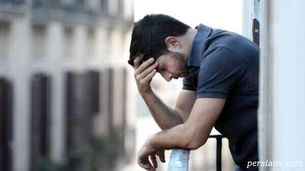 چگونه بر احساس گناه خود غلبه کنیم؟