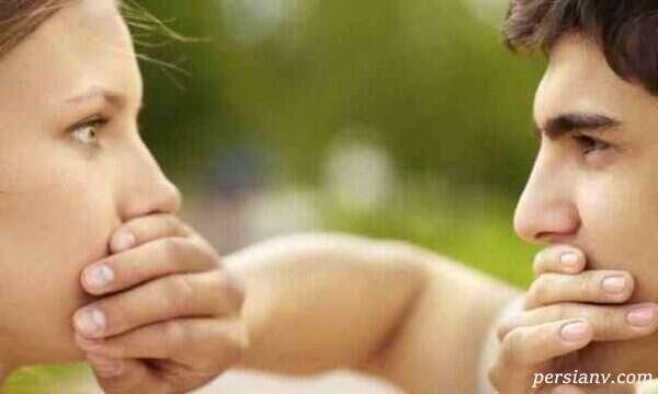 این رازهای گذشته قبل از ازدواج را هرگز به همسرتان نگویید