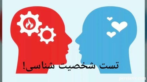 شخصیت درونی افراد را از روی چهره آنها تشخیص دهید