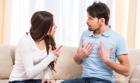 گفتگوی سالم بین زوجین