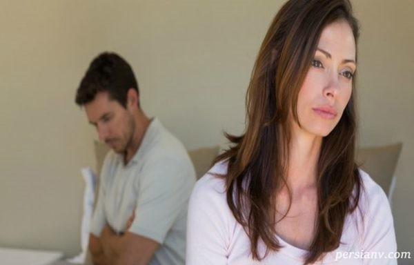 اعتماد به نفس در روابط زناشویی