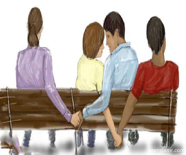 دلایل خیانت زناشویی