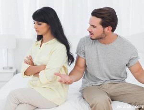 پایان رابطه زناشویی