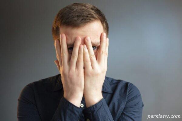 چگونه اجتماعی شوم و از حالت کم رویی و خجالتم بیرون بیایم؟