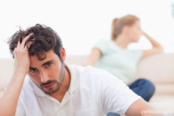 حل مشکلات زناشویی